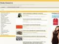 doska-samari.ru - бесплатные объявления Самары без регистрации и удаления (Россия, Самарская область, Самара)