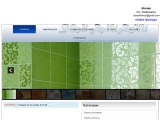 Интернет магазин керамической плитки в Москве с доставкой - Дом плитки