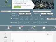 Портал НОВОСТРОЙ - свежая и проверенная информацию о возводимой недвижимости Липецка