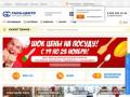 Оптовая торговля товарами для дома, бытовой техникой, инструментами (Россия, Московская область, Москва)