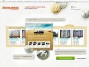Dmir.ru - объявления по делу (недвижимость, авто, объявления) - партнёрские программы (Код приглашения: FLDNVQ)