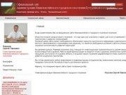 Главная   Администрация Нижнекисляйского городского поселения Бутурлиновского района