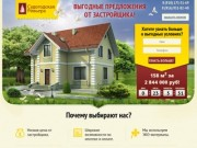 Судогодская Ривьера
