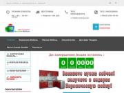 Интернет Магазин! - Купить мебель от производителя в г.Киржаче