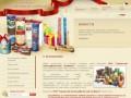 Разработка и изготовление гибкой упаковки ООО Саранский полиграфический комбинат г. Саранск