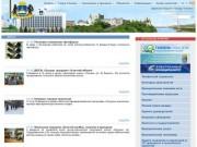 Официальный сайт Тюмени
