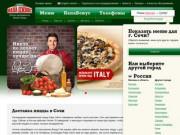 доставка пиццы в Сочи (Россия, Краснодарский край, Сочи)