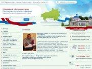 Администрация Петровского городского поселения Гаврилово-Посадского муниципального района |