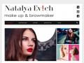 Дипломированный визажист Наталья Осипчук предлагает услуги по выполнению профессионального макияжа любой сложности в Челябинске. (Россия, Тульская область, Тула)