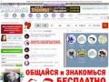 Сайт знакомств и социальная сеть YmYm.ru (Love Land). (Россия, Красноярский край, Норильск)