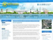 Услуги: cтроительство объектов (зданий), строительные работы в г