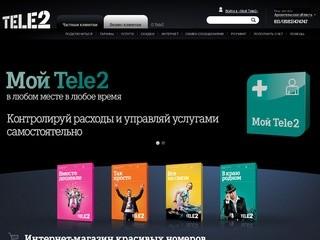 TELE2 в Коряжме