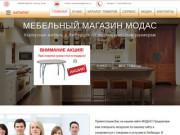 Мебель Люберцы на заказ недорого