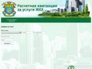 IРЦ Краматорск