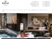 ROSSI Grand является официальным дилером крупных зарубежных фабрик по производству премиальной мебели и аксессуаров.