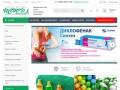 Интернет-аптека «Исток-Фарма», заказ лекарств в Челябинске