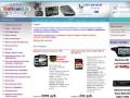 Интернет-магазин Uralsound.ru - видеорегистраторы и другая электроника в Челябинске, тел.: (351) 260-48-80