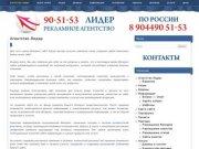 Контекстная реклама, оптимизация и продвижение сайтов в Тюмени