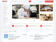 Zakup.asia - это единая система для заказа продуктов питания у оптовых поставщиков. (Россия, Белгородская область, Новый Оскол)