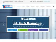 Продажа и обслуживание газового оборудования в Городецком, Чкаловском