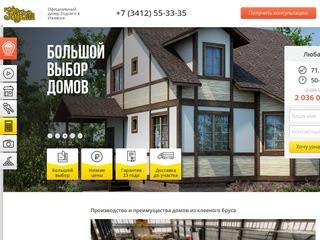 Строительство домов под ключ Ижевск- компания Зодчий