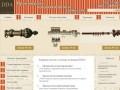 DDA curtain rod | Карнизы и комплектующие к ним в городе Москве