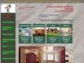 Nskrem.ru — Качественный ремонт квартир Новосибирск.