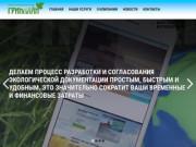 Экологический аудит. Подробнее на EcologExpert.ru. (Россия, Нижегородская область, Нижний Новгород)