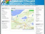 Карта МО - Администрация Карганского сельсовета, Каргатского района, НСО