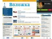 http://volojka.ucoz.ru