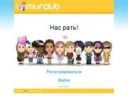 МурКлуб - Клёвый молодежный чат с персонажами