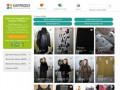 Площадка для бесплатного размещения одежды и товаров (Украина, Киевская область, Киев)