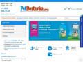 Интернет зоомагазин PetDostavka.ru. ПетДоставка: товары для животных, по выгодным ценам