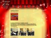 Тихвинский Районный Дом Культуры | МУ ТРДК – официальный сайт