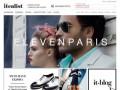 Itealist.ru - интернет-магазин мужской одежды
