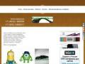 Gsmidea.ru - аксессуары и комплектующие для мобильных устройств (Ивановская область, г. Иваново, тел. +7 (4932) 490059)