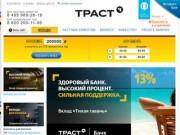 Trust.ru