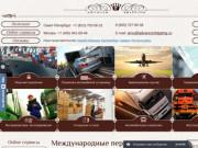 Международная перевозка грузов (Россия, Ростовская область, Ростов-на-Дону)