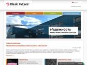 Blesk InCare - аренда ковров в Киеве (Украина, Киевская область, г. Киев)