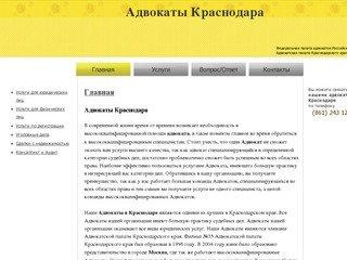 комплекты термобелья сайты краснодара по поиску работы SmartWoolАмериканская компания