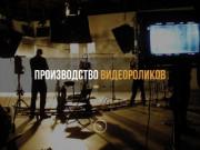 Предлагаем заказать рекламный ролик. Современная техническая база. (Россия, Нижегородская область, Нижний Новгород)