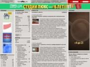 Komcity.ru