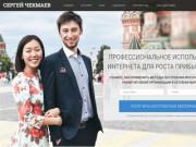 В блоге я делюсь материалами по профессиональному развитию MLM бизнеса в интернете. (Россия, Московская область, Москва)