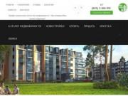 TAT Ned :: Агентство недвижимости в Казани