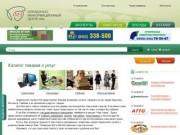 Саратовский справочно-информационный центр 003