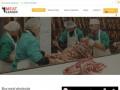 Продажа охлажденного мяса. Доступные цены. (Россия, Нижегородская область, Нижний Новгород)