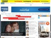 Progorod11.ru