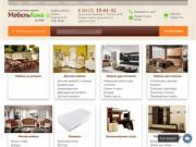 Мебель в Сочи недорого | Интернет магазин мебели с доставкой | Много мебели