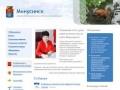 Официальный сайт муниципального образования город Минусинск (Красноярский край, город Минусинск, ул. Гоголя, 68 Телефон (39132) 5-03-23)
