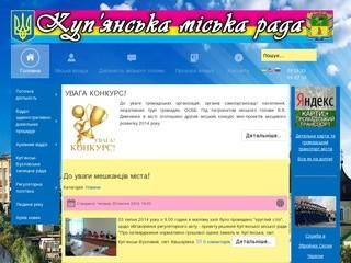 Kupyansk-rada.org.ua